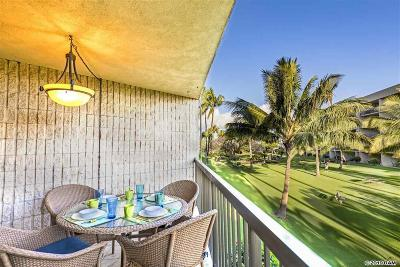 Maui Sunset Condo/Townhouse For Sale: 1032 S Kihei Rd #B201