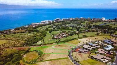 Residential Lots & Land For Sale: 344 Anapuni Loop #Lanikeha