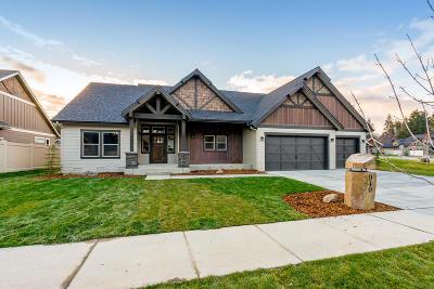Hayden Single Family Home For Sale: 940 E Hurricane Dr