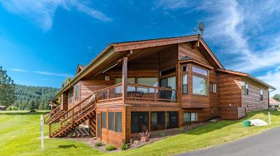 Blanchard Condo/Townhouse For Sale: 69 Fairway Dr #E1