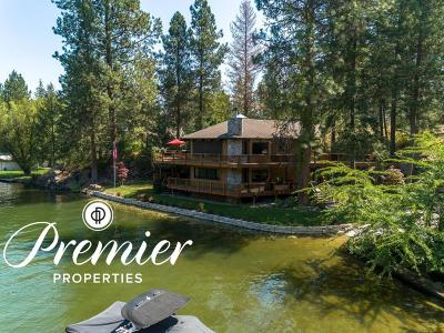 Kootenai County Single Family Home For Sale: 8485 Granite Point Rd
