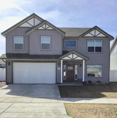 Coeur D'alene Single Family Home For Sale: 4634 W Magrath Dr