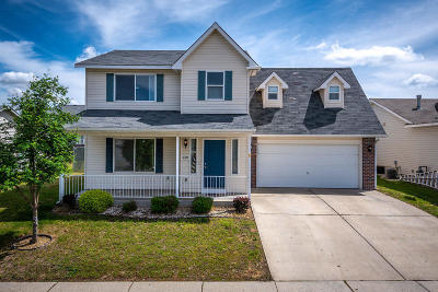 Post Falls Single Family Home For Sale: 2473 W Beth Loop