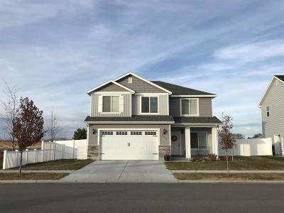 Rexburg ID Single Family Home For Sale: $248,900
