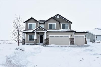 Madison County Single Family Home For Sale: 1061 Washington Boulevard