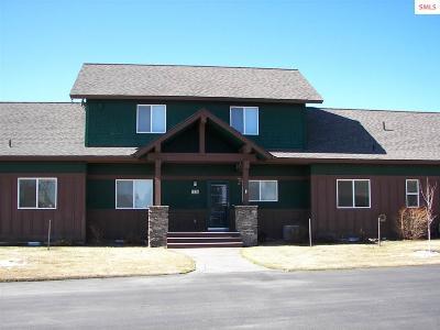 Blanchard Condo/Townhouse For Sale: 112 B Columbia Blvd.