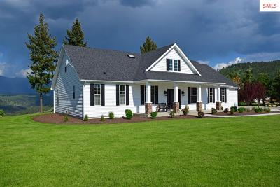 Moyie Springs ID Single Family Home For Sale: $489,000