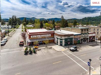 Commercial For Sale: 6210 W Maine Street