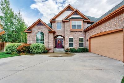 Eagle Single Family Home For Sale: 2549 E Mariposa Dr