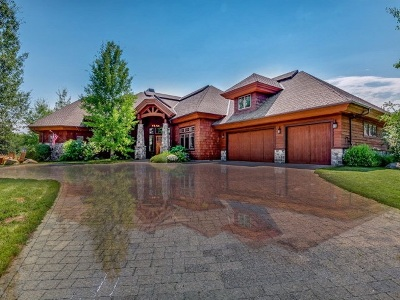 Donnelly Single Family Home For Sale: 19 Azure Court