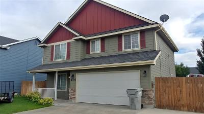 Nampa ID Single Family Home New: $255,000