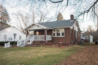 Danville Single Family Home For Sale: 220 Chester Avenue
