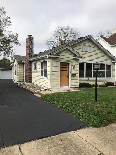 Vermilion County Single Family Home For Sale: 1218 Oak