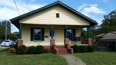 Harrisburg IL Single Family Home For Sale: $36,500