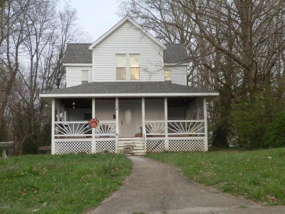Carterville Single Family Home For Sale: 124 Walnut Street