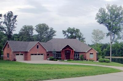 Murphysboro Single Family Home Active Contingent: 106 Oakcreek Drive