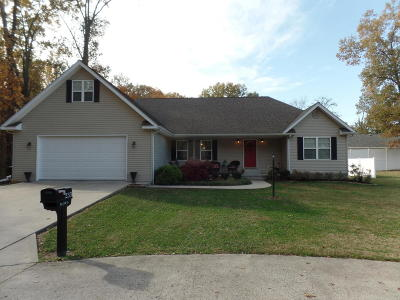 Saline County Single Family Home For Sale: 235 Pin Oak Lane