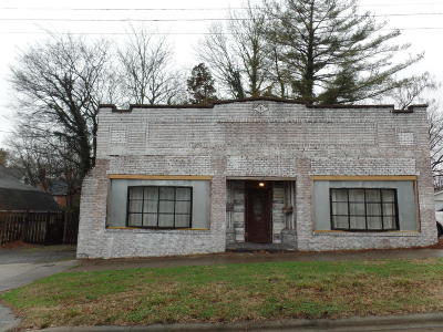 Harrisburg IL Single Family Home For Sale: $49,000