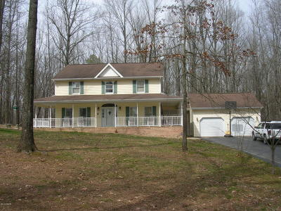Vienna Single Family Home Active Contingent: 2030 Old Route 146 Loop