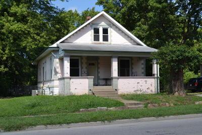 Murphysboro Single Family Home For Sale: 619 S 20th Street