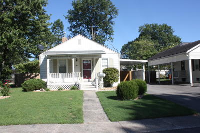 Marion IL Single Family Home Active Contingent: $54,900