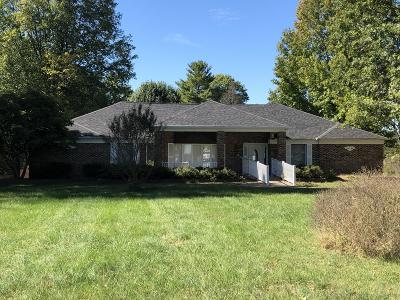 Marion IL Single Family Home For Sale: $214,900