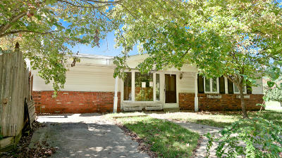 Saline County Single Family Home For Sale: 1 Concord Drive