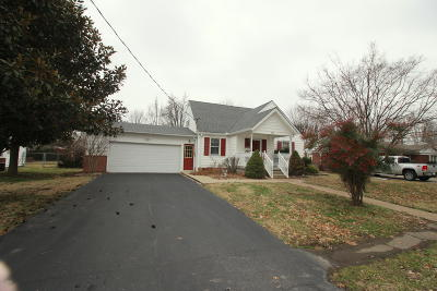 Marion IL Single Family Home For Sale: $74,900