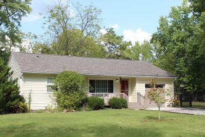 Carbondale IL Single Family Home For Sale: $84,900