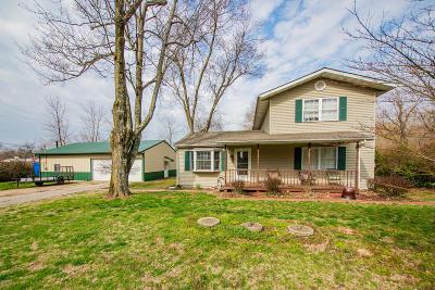 Mt. Vernon Single Family Home For Sale: 13995 N Link Lane