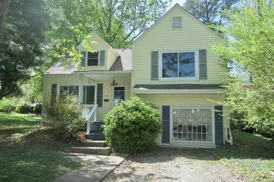 Carbondale Single Family Home Active Contingent: 1121 W Walkup Avenue