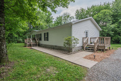 Benton Single Family Home Active Contingent: 10939 Moses Dam Road Road