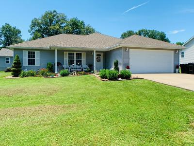 Saline County Single Family Home For Sale: 155 Pin Oak Lane