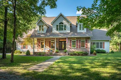 Carterville Single Family Home For Sale: 108 Huntington Lane