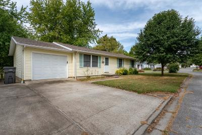 Carterville Single Family Home For Sale: 1201 Thompson Street