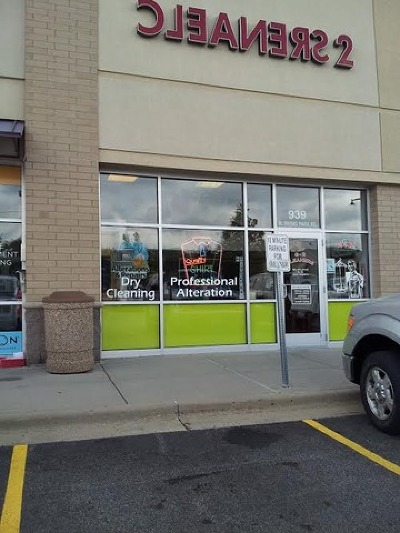 Streamwood Commercial For Sale: 939 West Irving Park Road