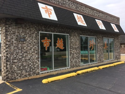 Hanover Park Commercial For Sale: 1801 Irving Park Road