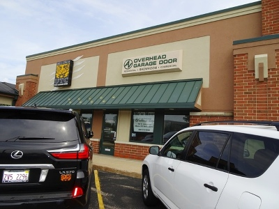 St. Charles Commercial For Sale: 2000 West Main Street #F