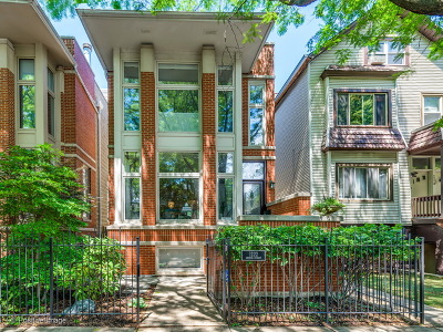 Single Family Home For Sale: 1222 West George Street