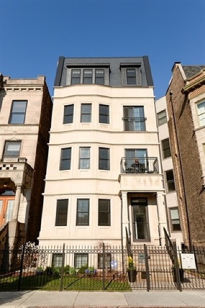 Chicago Condo/Townhouse New: 3620 North Fremont Street #2