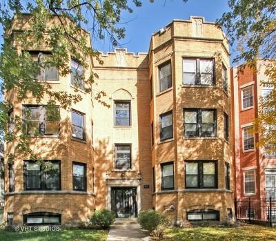 Chicago Condo/Townhouse New: 1912 West Estes Avenue #2