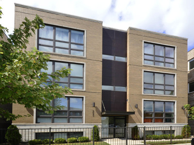 Chicago Condo/Townhouse New: 4042 North Western Avenue #1S