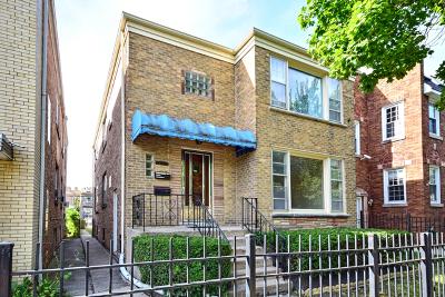 Chicago Multi Family Home New: 5616 North Christiana Avenue