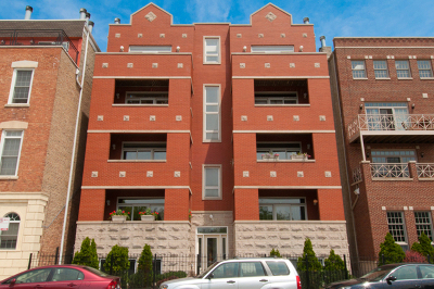 Chicago Condo/Townhouse Re-Activated: 1654 West Augusta Boulevard #3E