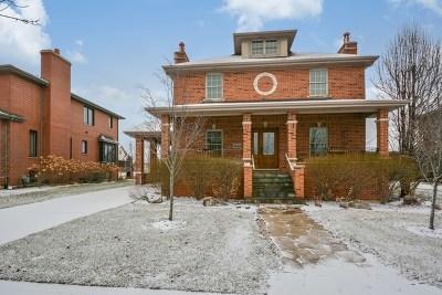 Homer Glen Rental For Rent: 16049 Syd Creek Drive