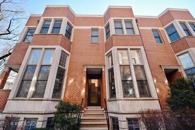 Chicago Condo/Townhouse New: 18 North Ada Street #B