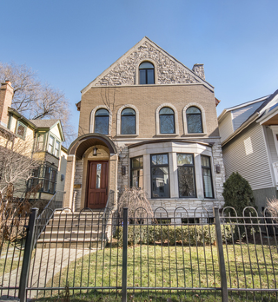 Single Family Home For Sale: 3041 North Seminary Avenue