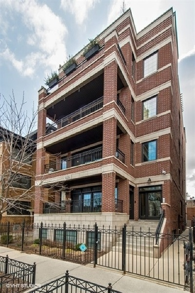 Chicago Condo/Townhouse New: 625 West Buckingham Place #2