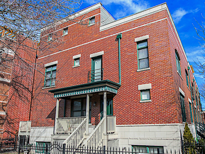 Chicago Condo/Townhouse New: 2200 West Addison Street