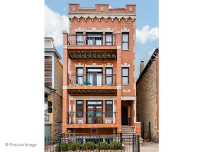 Chicago Condo/Townhouse New: 1930 North Halsted Street #1